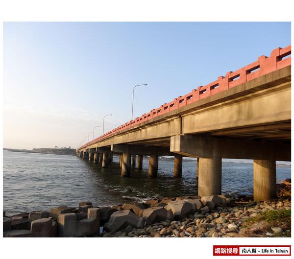 【台南市安平區-景點】四草大橋橋下