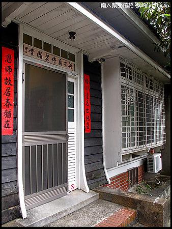 郭柏川紀念館-1