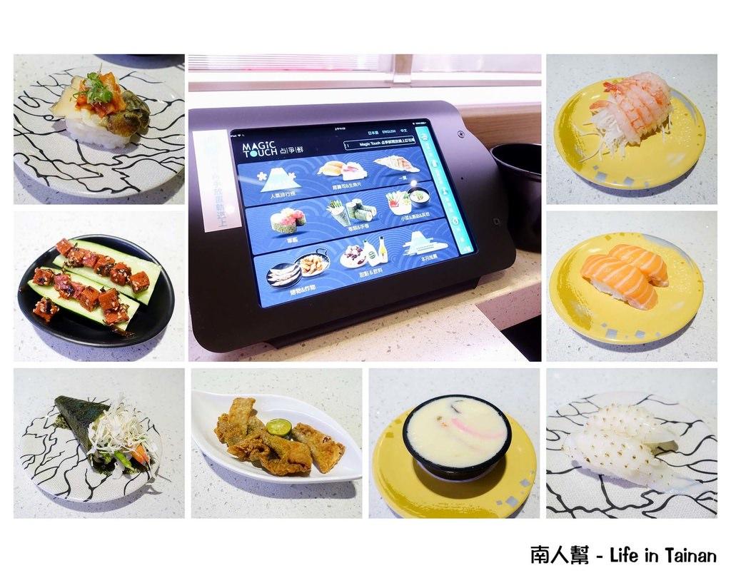【台南中西區-美食】壽司 炸物 烤物 小菜 新幹線火車直送餐點到你面前~點爭鮮台南府前店
