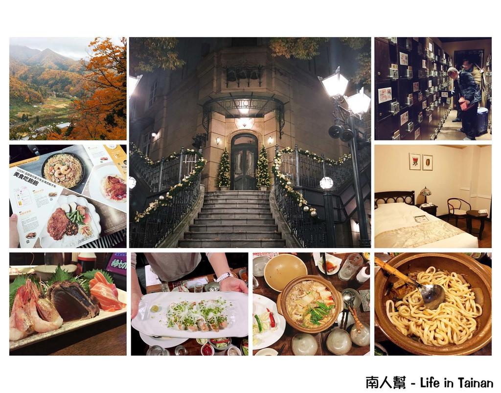 【日本旅遊】歐式古典設計風格蒙特利飯店│坐‧和民日式居酒屋~日本仙台五日遊-Day1