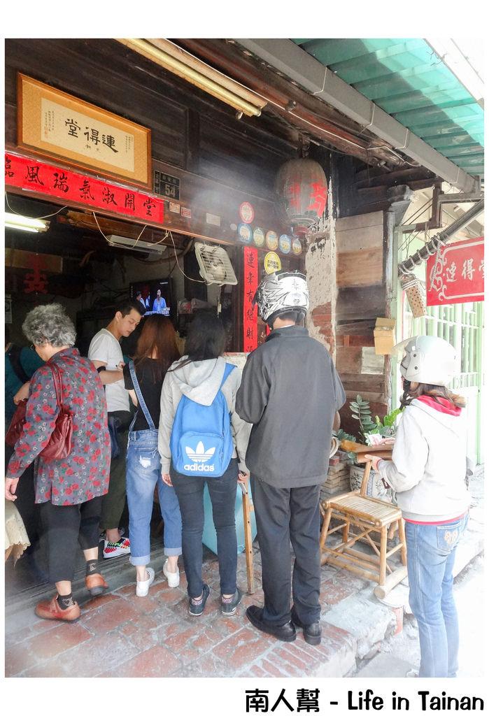 連得堂,台南百年餅舖,台南煎餅,台南排隊美食,台南限量煎餅