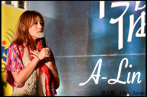 alin 幸福了然後呢 台南簽唱會-2