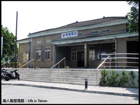 南靖車站.jpg