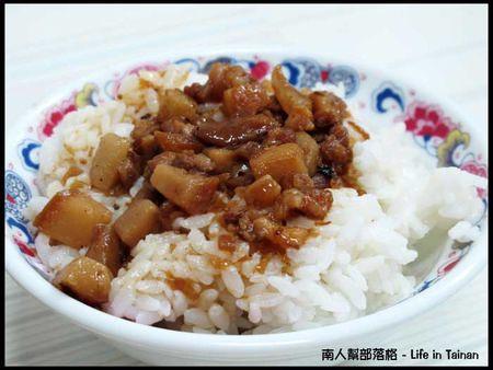 台南府城黃家蝦捲-肉燥飯(15元).jpg