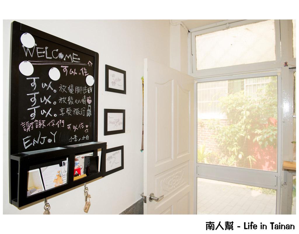 【台南市中西區-住宿】可以。住「貳館」