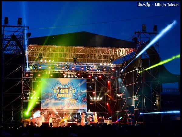 2012馬沙溝音樂會-03