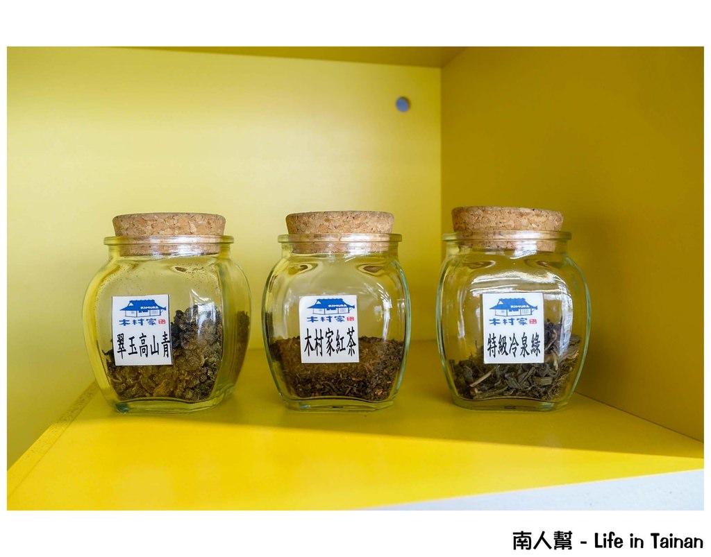 木村家職人茶屋