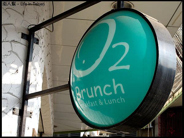 O2 BRUNCH歐圖早午餐廚房(員林大同店)-01