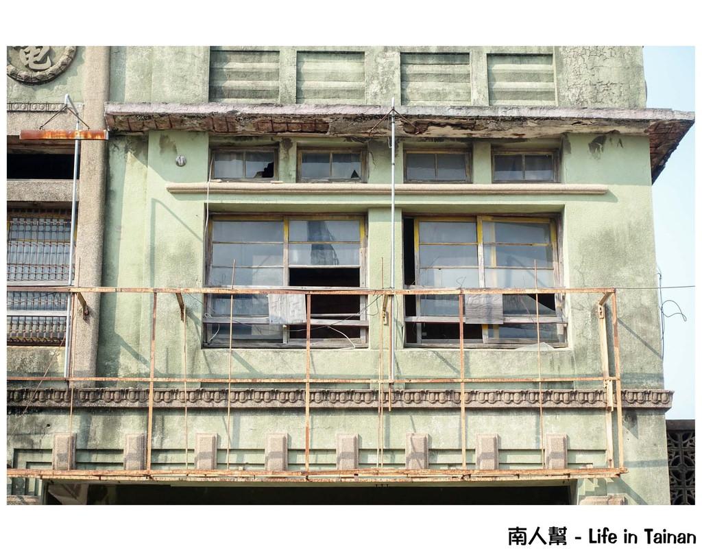 麻豆電姬戲院