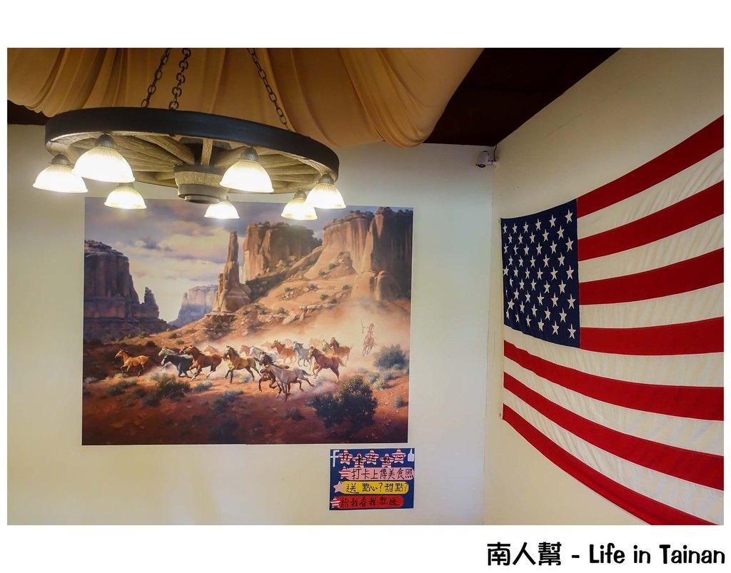 邊界驛站-台南店