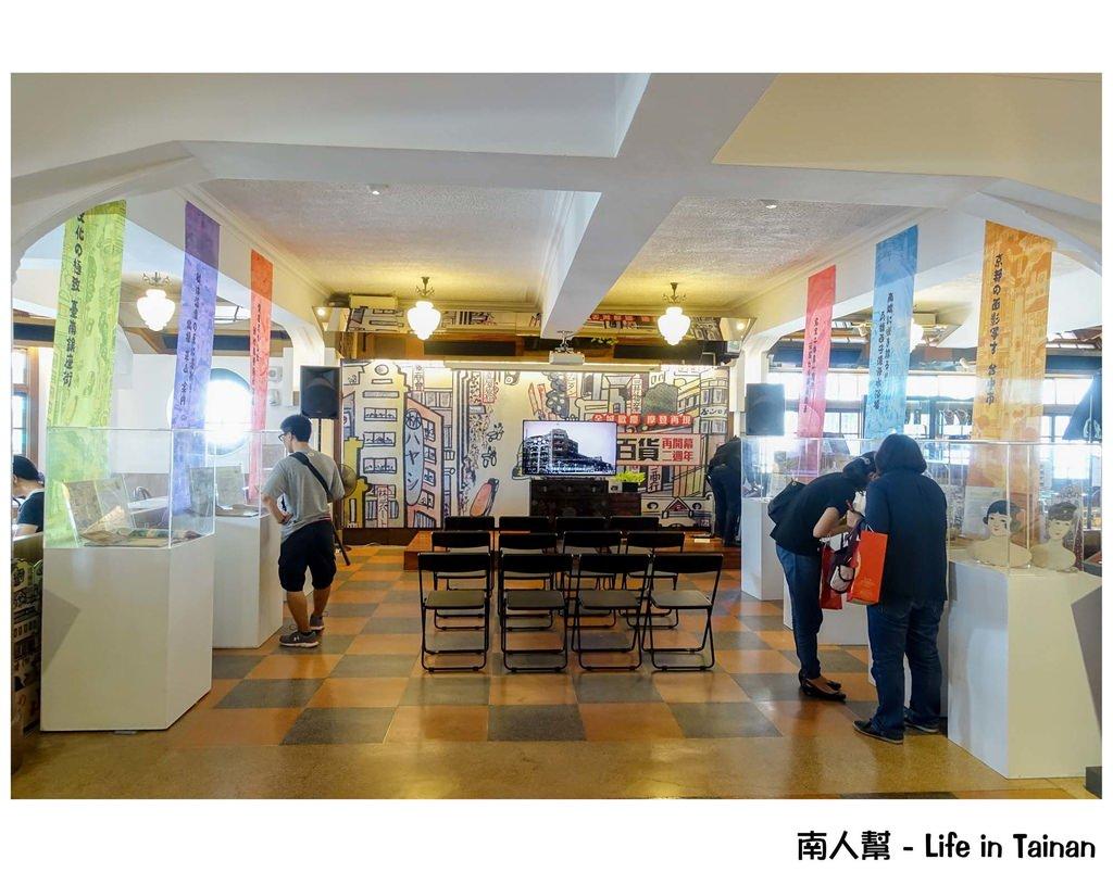 鳥瞰摩登年代-國立臺灣圖書館+林百貨
