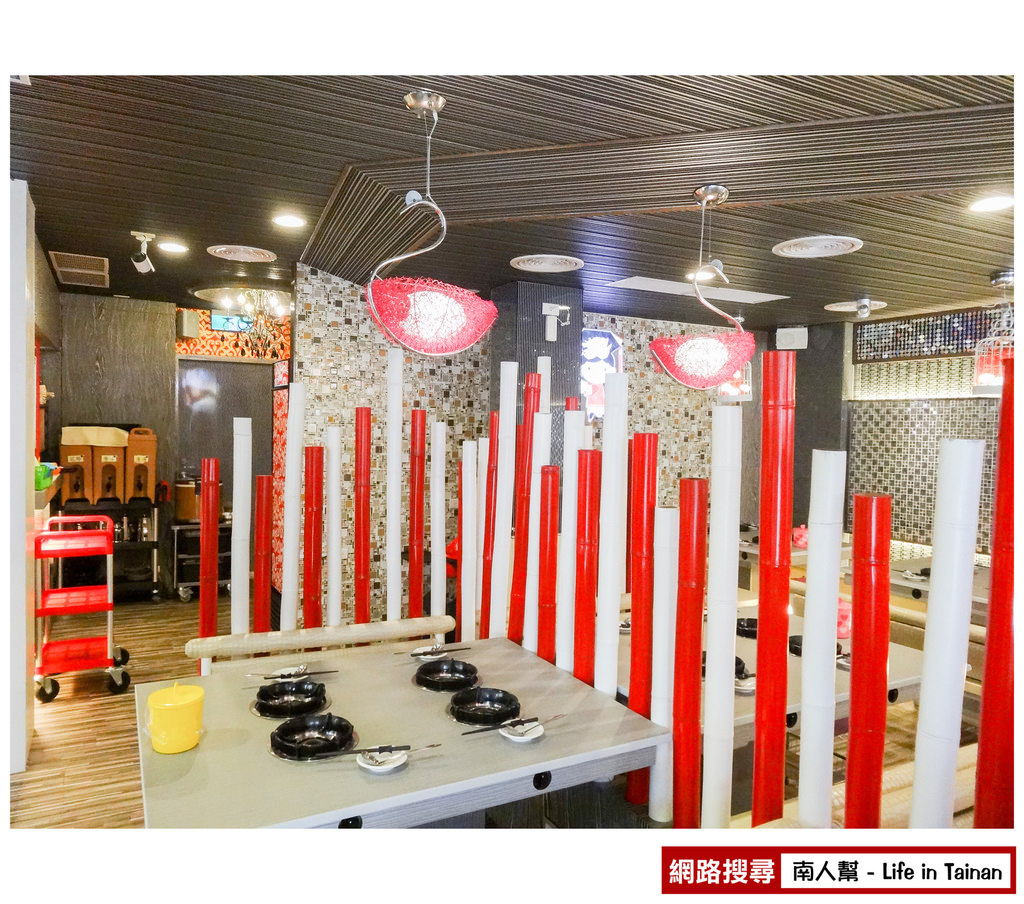 川丸子-鍋趣fun鍋專賣