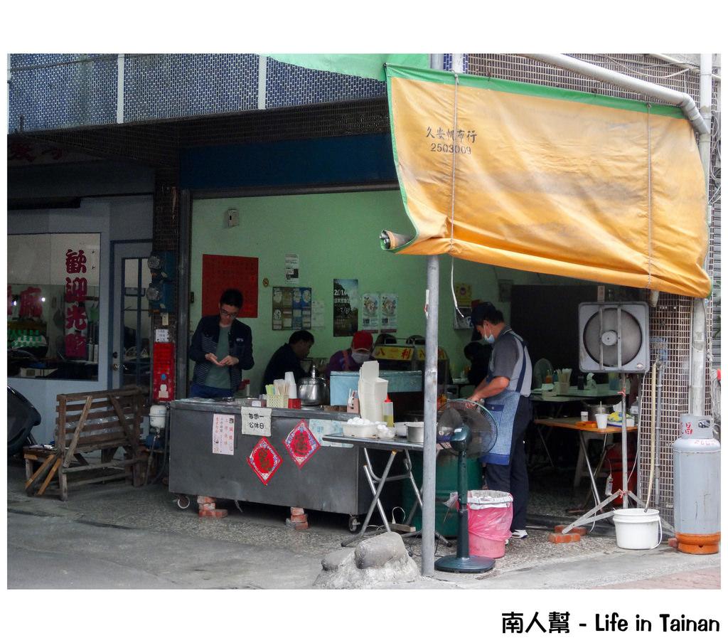 【台南市東區-中式早餐】阿公阿婆蛋餅(蛋餅.豆漿.豆漿紅茶等)