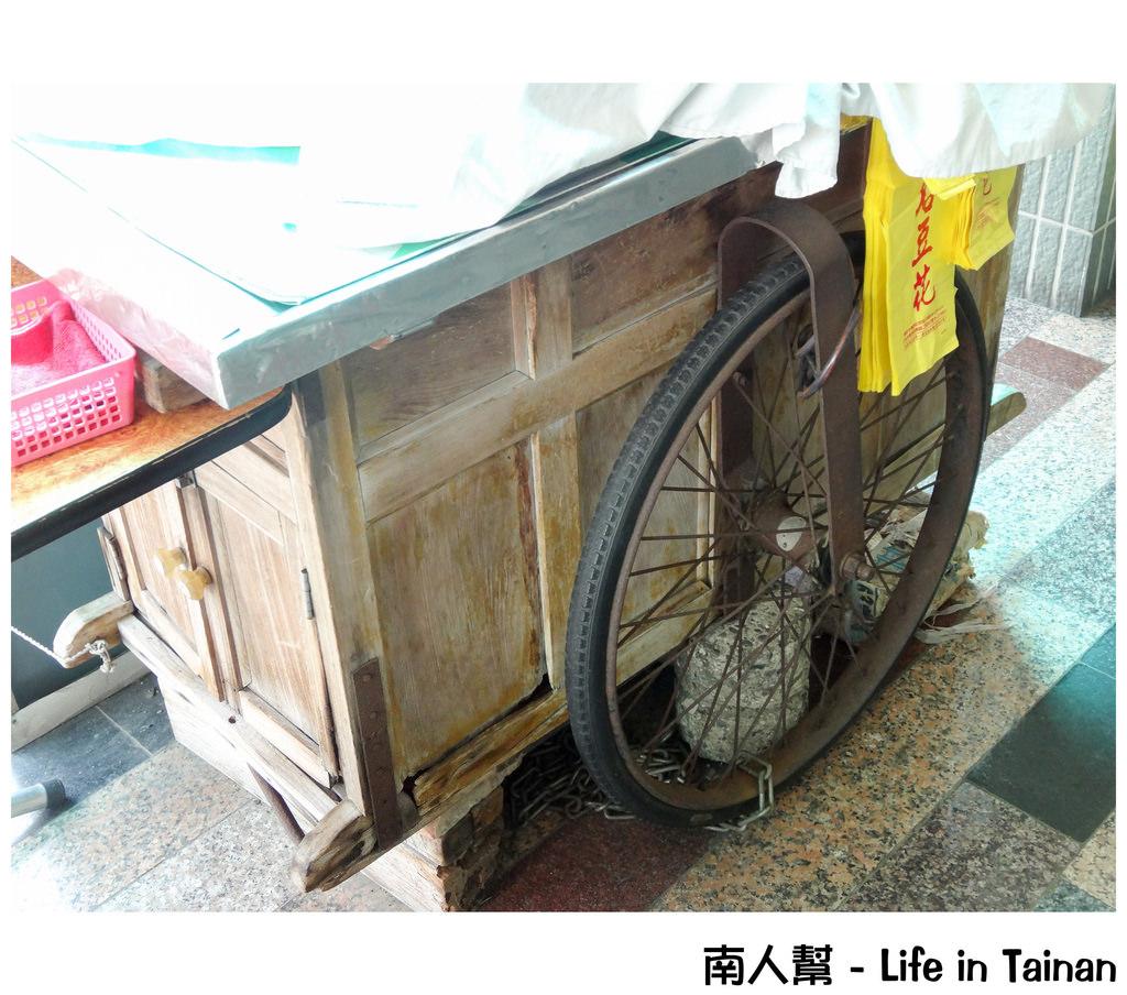 台南北忠街無名豆花