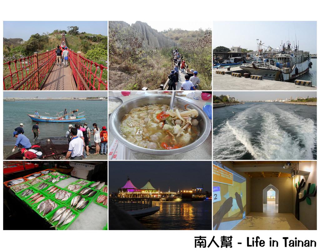 【一日遊 – 故事旅遊假期】藍色公路之牽罟漁村行(台南.高雄)
