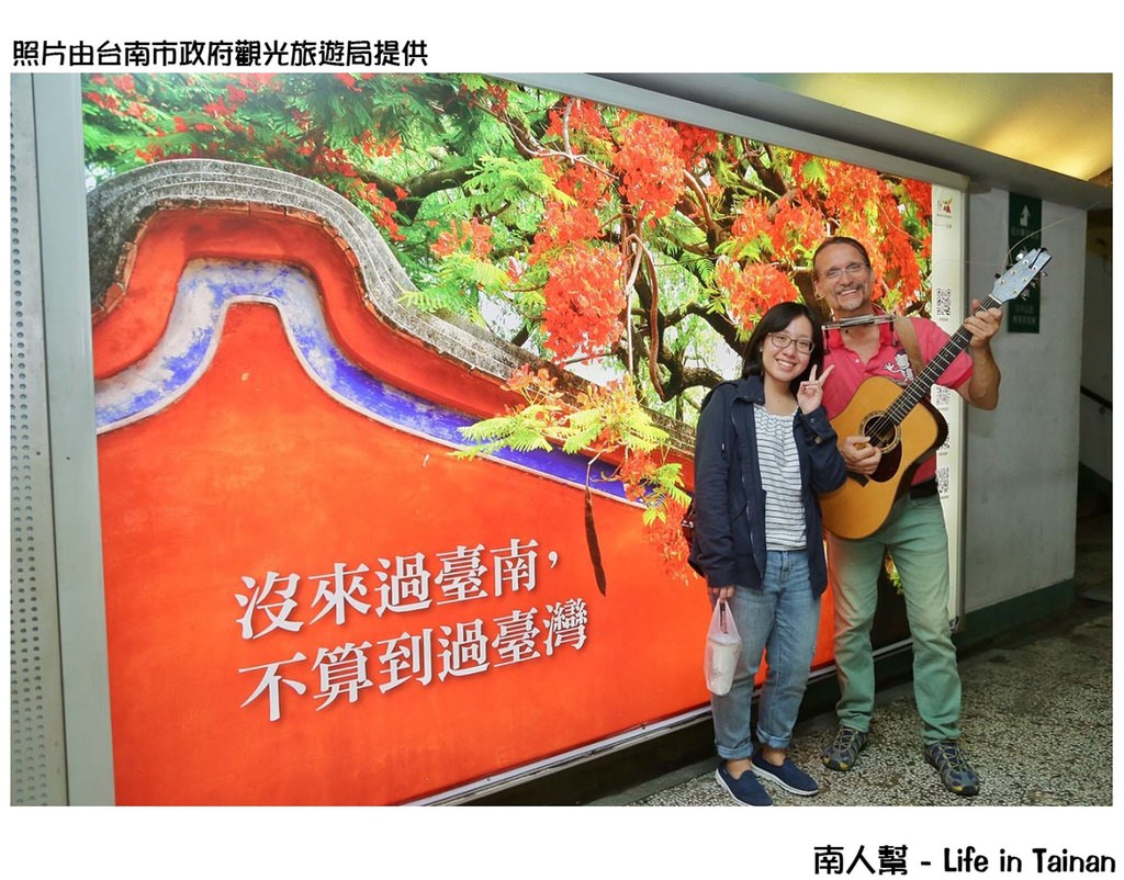 台南火車站地下道燈箱換新妝 限量好禮大放送