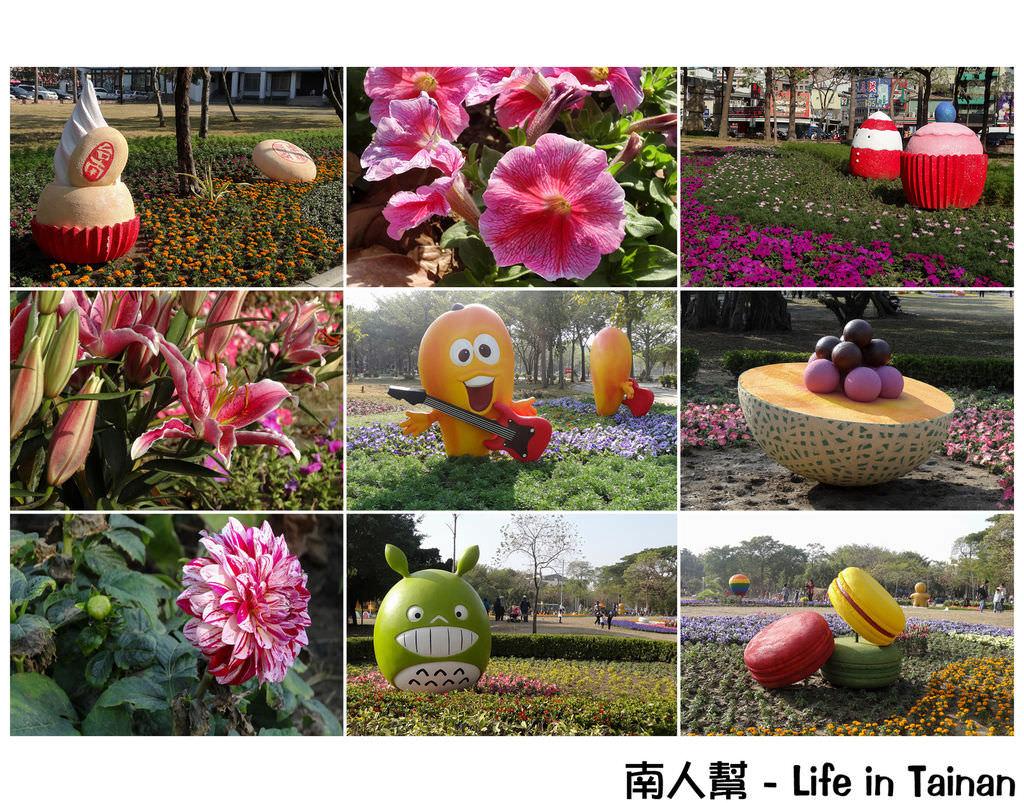 【台南市活動】超大超多水果.甜點等你來吃 # 2015百花祭 水萍塭公園 #