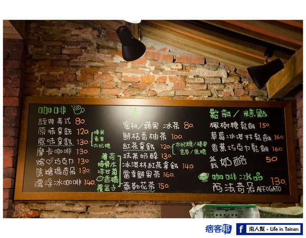 舊烘爐咖啡館-03.jpg
