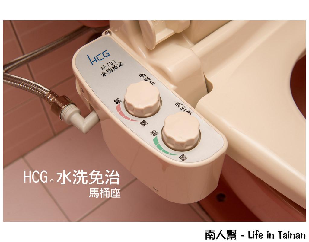 【3C與家電】和成牌AF701水洗免治馬桶(內有實際噴水照)(內有安裝方式分享)