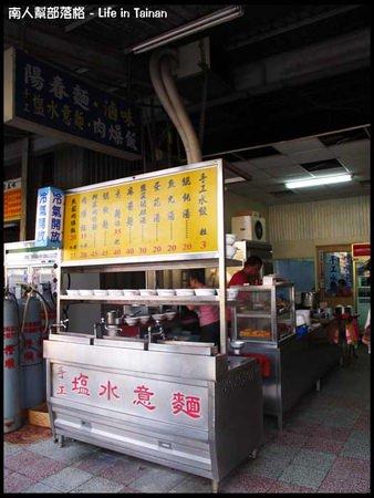 【台南市安平區-美食】手工鹽水意麵