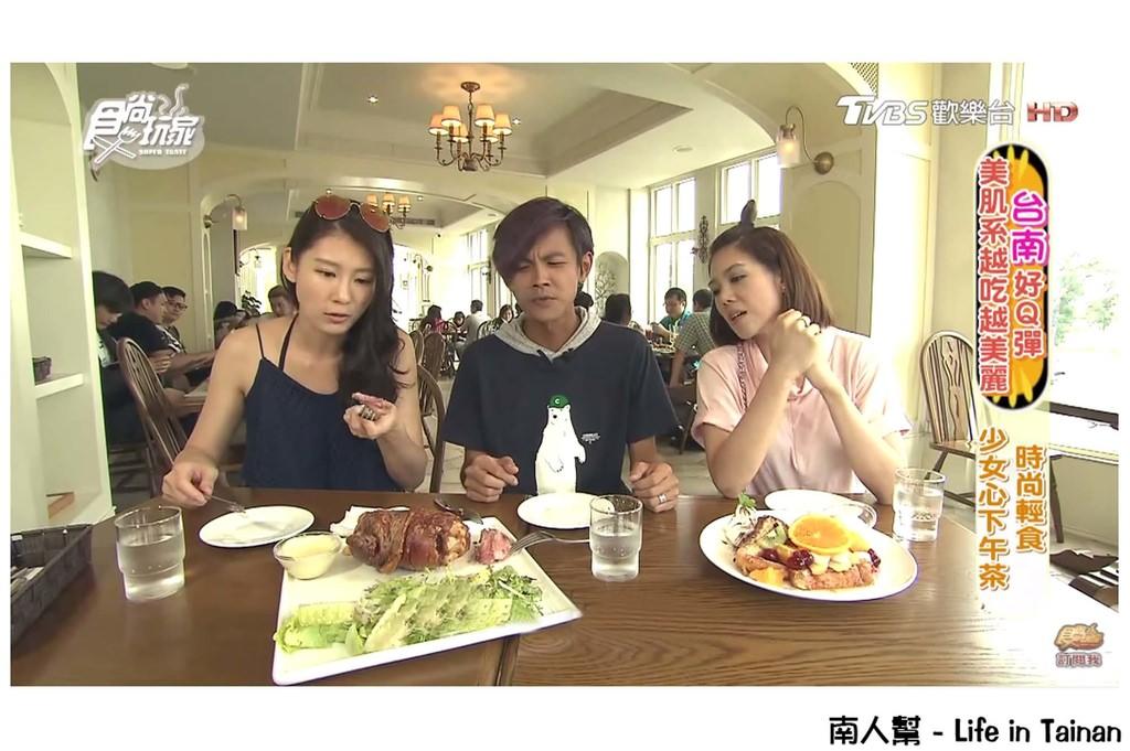 【食尚玩家-台南】筆記囉 ~~~ 台南好Q彈 美肌系越吃越美麗(內含完整版節目影片)