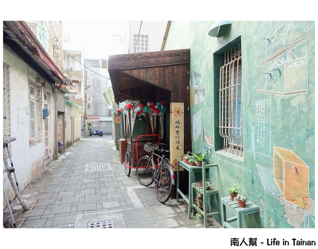 葉石濤的蝸牛巷