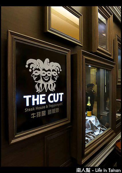 【高雄市大樹區-美食】義大皇冠假日飯店-The Cut(吃到飽)