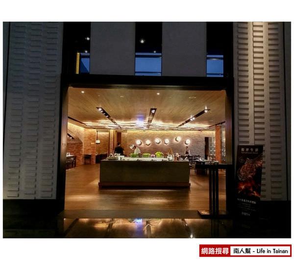 【台南中西區-美食】ROBIN's 牛排館鐵板燒(晶英酒店)(鐵板燒.牛排.其他排餐)