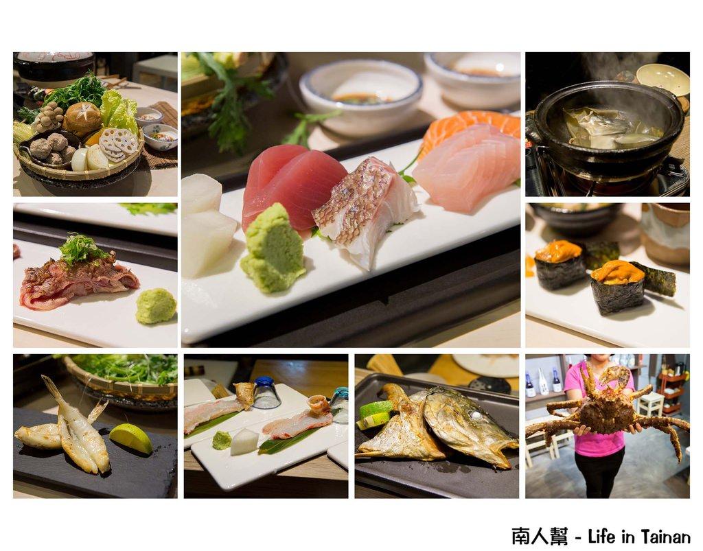 【台南市中西區-美食】無菜單料理│刺身│壽司│串烤│百年老屋的日本料理~山代目酒藏