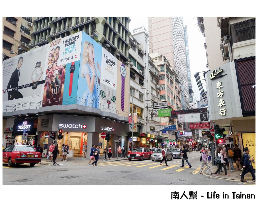 香港三天二夜自由行
