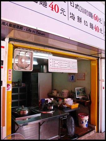 【台南市東區-美食】956拉麵館(拉麵、炒碼麵、CHANPON麵、YAKISOPA麵..)