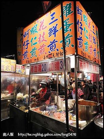【台南市東區-美食】古都蚵仔煎(夜市小吃)