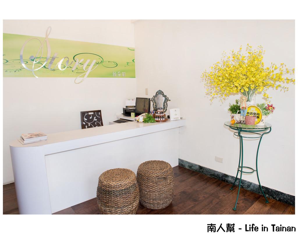 【台南市東區-紓壓塑身】推拿及spa的結合#絲朵莉仕女美學館#