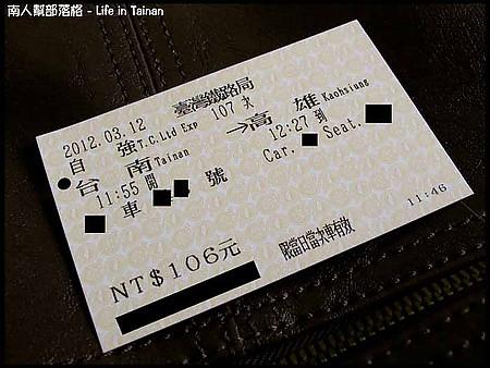 【高雄-景點.美食】高雄IMAX之行(捷運、大遠百SOGO…)