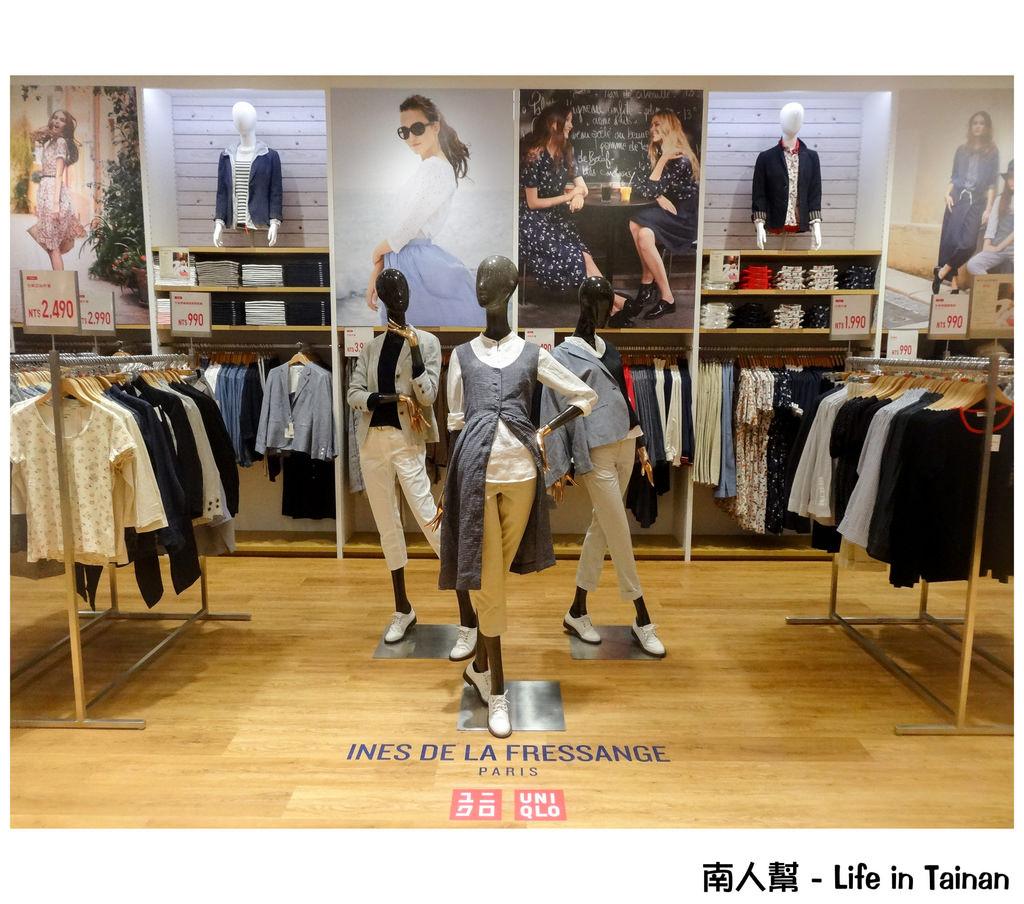 【台南市東區-消費】UNIQLO南紡夢時代店