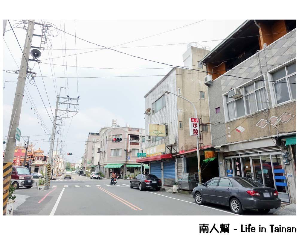 新化太平街太子水餃店