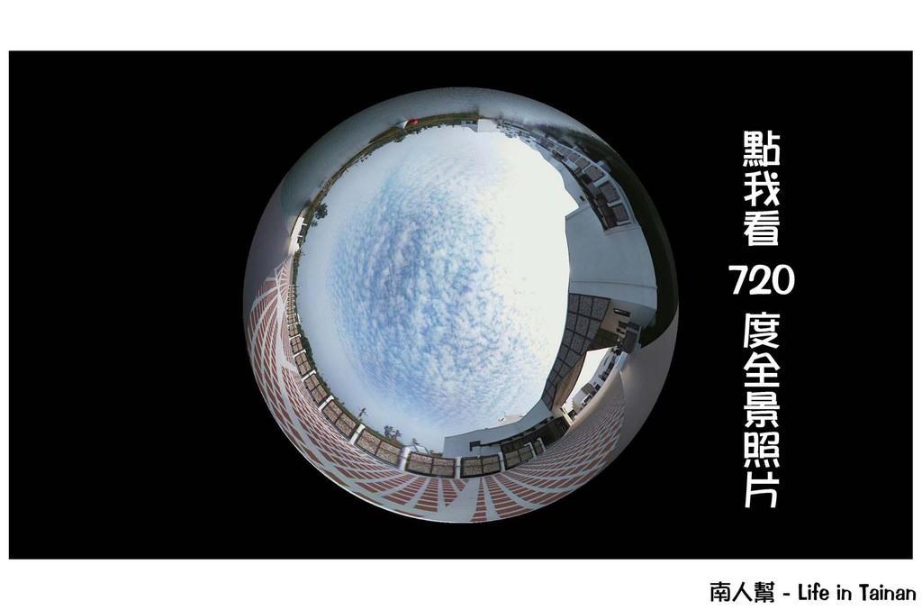 台江遊客中心「台江學園」