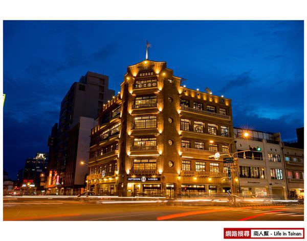 【台南市中西區-景點】林百貨(五層樓仔)(市定古蹟)