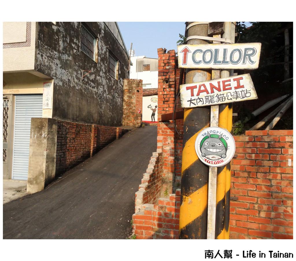 【台南市大內區-景點】大內彩繪村#龍貓公車站#