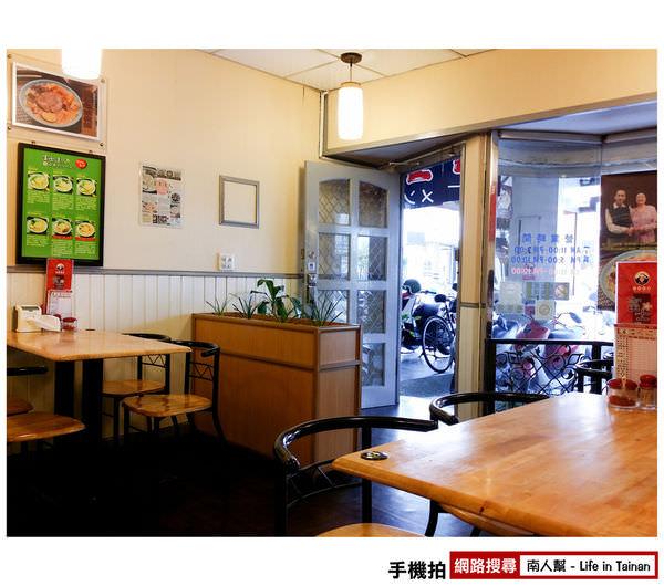 【台南市東區-美食】富士達人日式拉麵(拉麵)