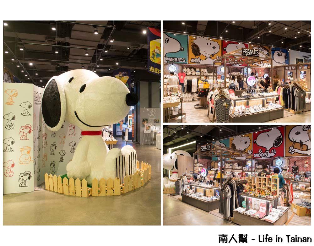 【台南中西區-商店】PEANUTS時尚衣著|全台灣最大隻史努比公仔~PEANUTS史努比專賣店(台南小西門店)