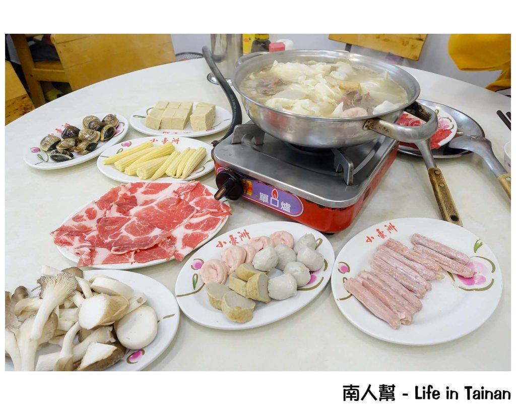 【台南中西區-美食】沙茶.湯頭一試就上癮|中正路超人氣巷弄美食 ~ 小豪洲沙茶爐本店