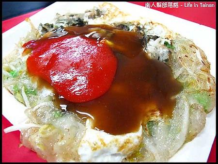 古堡蚵仔煎-蚵仔煎(50元).jpg