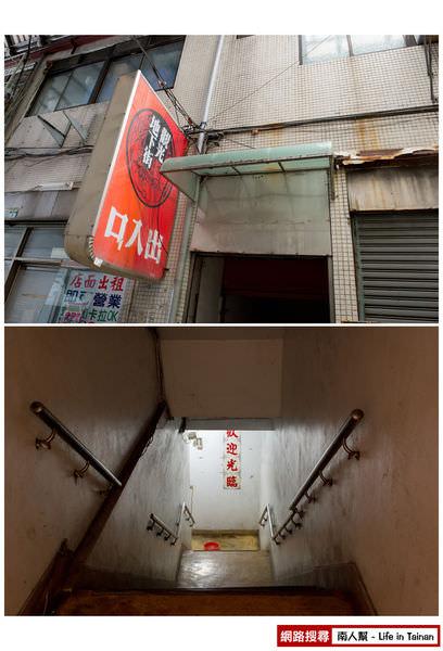 中國城-地下街出入口.jpg