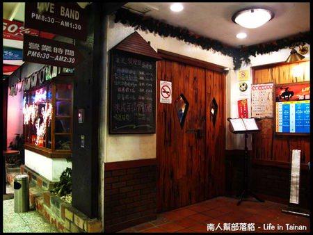 【台南市南區-餐飲】老拓音樂餐廳(音樂.PUB.餐點.小炒)