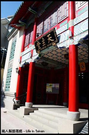 【中西區-景點】天主教台南教區中華聖母主教座堂