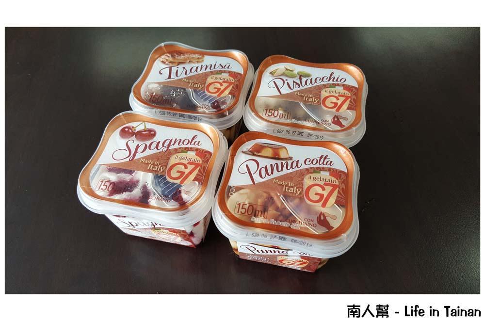 g7義式手工冰淇淋