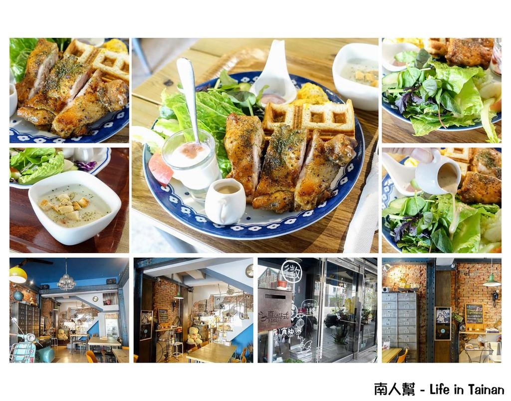 【台南早午餐-美食】早午餐│下午茶│老屋工業風│懶懶的來份早午餐吧!~~直式咖啡 Direct Cafe(已搬家)
