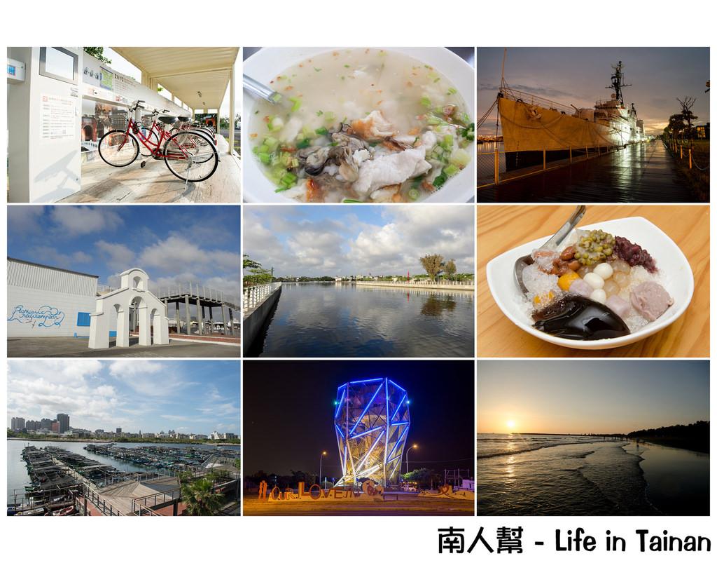 【安平一日遊】安平海景一日遊
