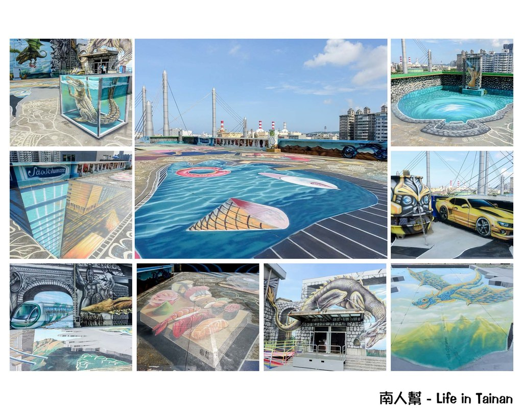 【高雄前鎮區-景點】全台最大天台3D地景壁景藝術 |圖龍大師|時空之城 ~~ 詩舒曼文化園區